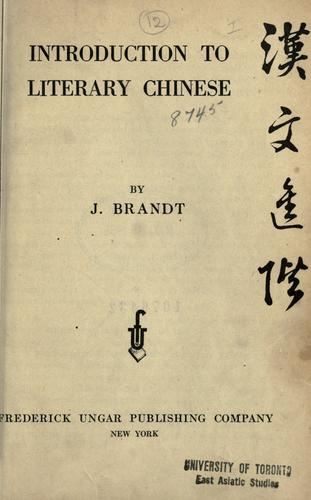 Introduction to literary Chinese.