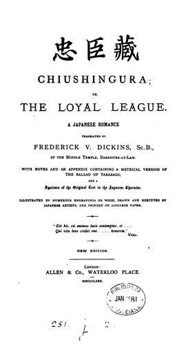 Chiushingura