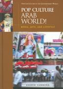 Download Pop Culture Arab World!
