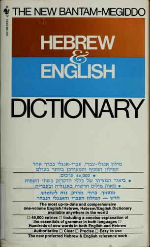 Download The New Bantam-Megiddo Hebrew & English dictionary