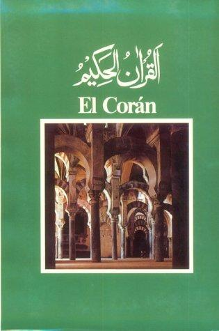 El Coran (Spanish/Arabic Edition)
