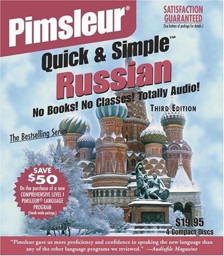 Download Russian