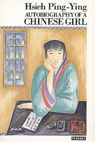 Download Autobiography of a Chinese girl