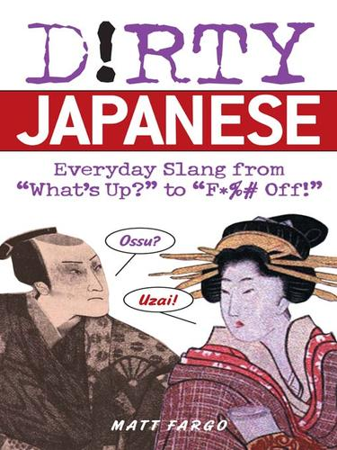 Dirty Japanese