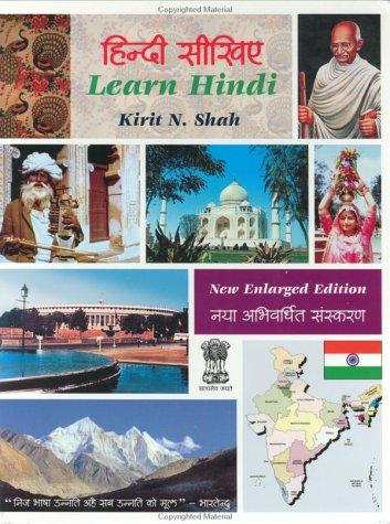 Learn Hindi (New Enlarged Edition)