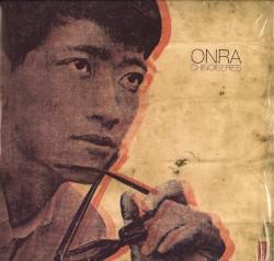 Onra The Anthem Artwork