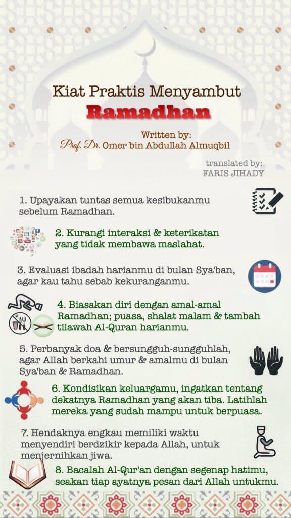 رمضان - إندونيسي