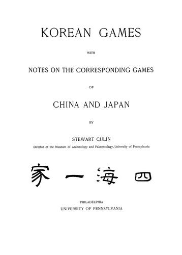 Korean games with notes on the corresponding games of China and Japan by Stewart Culin