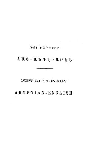 New dictionary Armenian-English by Madatia Bedrosian