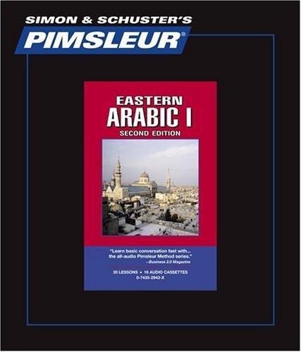 Arabic (Eastern)